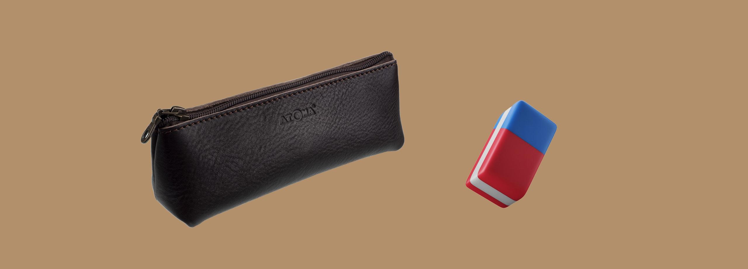 Atoma - Pencil cases